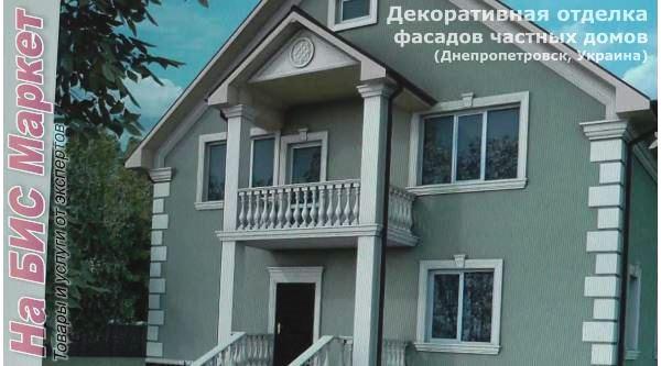 http://nabis.com.ua/_pu/0/23383079.jpg