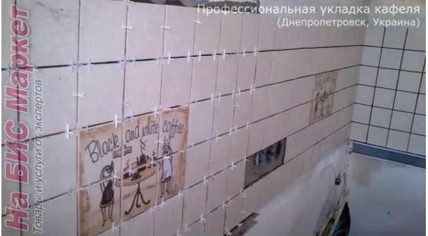http://nabis.com.ua/_pu/0/36774053.jpg