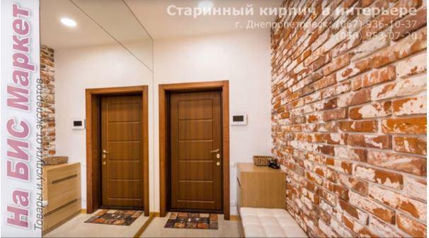 http://nabis.com.ua/_pu/0/42234148.jpg