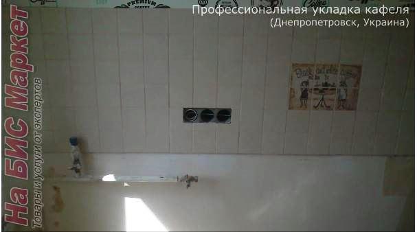 http://nabis.com.ua/_pu/0/43491169.jpg