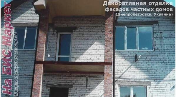 http://nabis.com.ua/_pu/0/51871156.jpg
