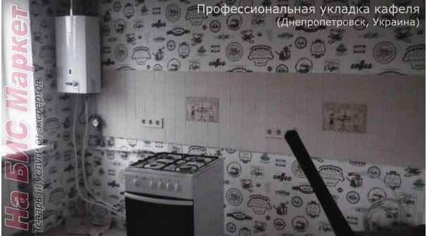http://nabis.com.ua/_pu/0/58034179.jpg