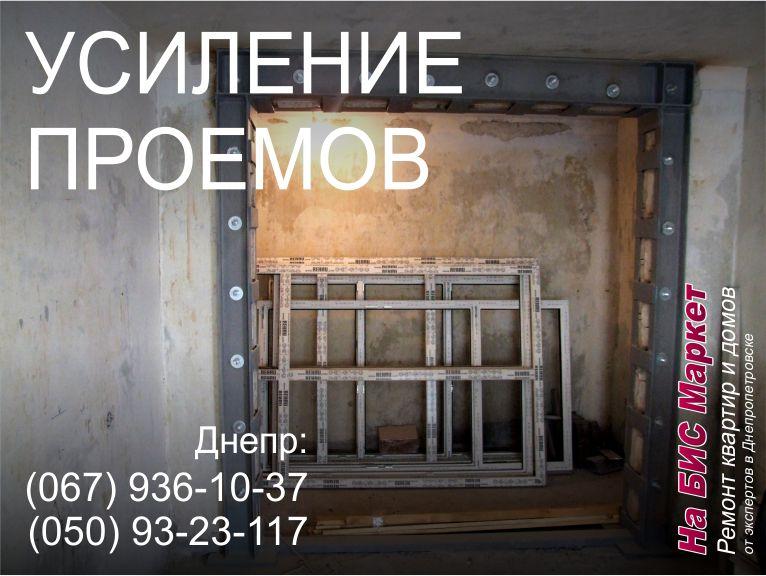 http://nabis.com.ua/_pu/0/60592763.jpg