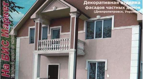 http://nabis.com.ua/_pu/0/63237728.jpg