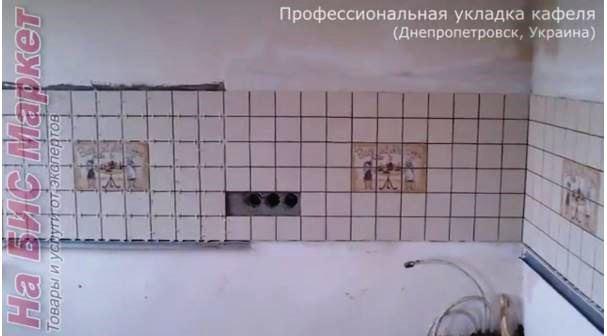 http://nabis.com.ua/_pu/0/65370385.jpg