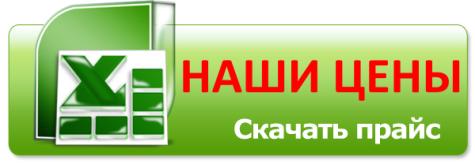 http://nabis.com.ua/_pu/0/71467575.png