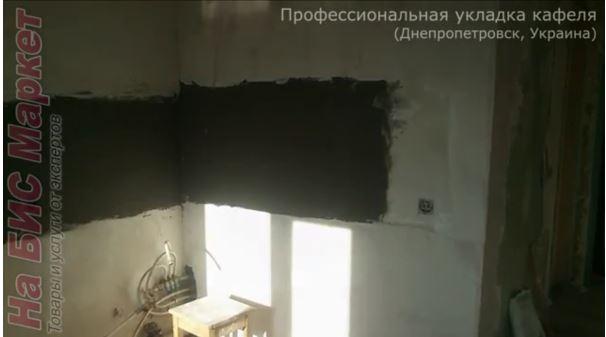 http://nabis.com.ua/_pu/0/75838963.jpg