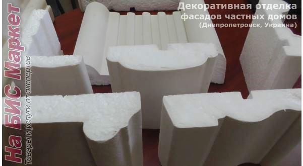 http://nabis.com.ua/_pu/0/76883970.jpg