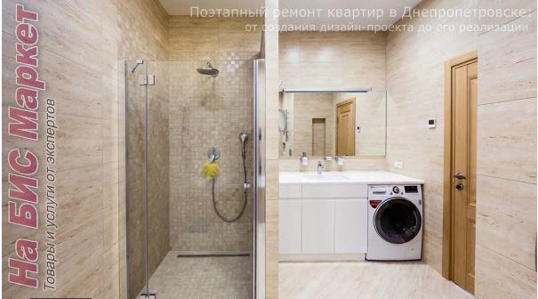 http://nabis.com.ua/_pu/0/96023243.jpg